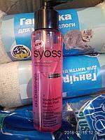 Масло для волос Syoss