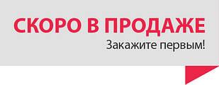 Новинки !!! - Ожидаем поступление - ОСТАВЛЯЕМ ЗАЯВКИ !!!