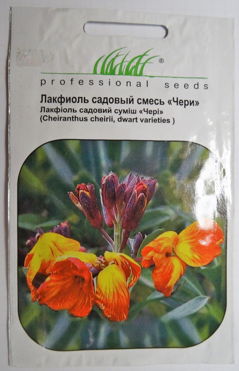 Насіння квітів Лакфіоль садовий Чері суміш 0.5 гр