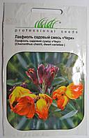 Семена цветов Лакфиоль садовый Чери смесь 0.5 гр