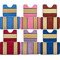 Набор ковриков для ванны и туалета «полоска» 50×78 см, 50×45 см