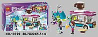 Конструктор ICE WORLD ANIMAL 188-79  254дет., в коробке 35*82*6 см