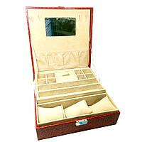 Шкатулка для бижутерии и часов с зеркальцем бордовая 26,5х26,5х9 см