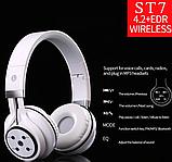 Bluetooth наушники ST7, фото 6