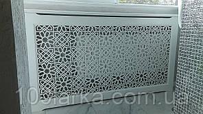 Экраны (короб) для батарей отопления из дерева, решетка декоративная R23-K60 Белый.
