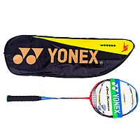 Бадминтон Yonex 5*