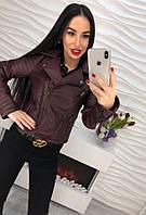 Женская крутая кожаная куртка (2 цвета)