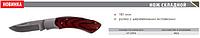 Нож складной 181 мм, ручка с деревянными вставками.