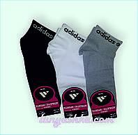 """Короткие женские носки """"adidas"""""""