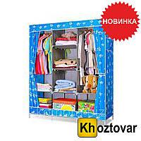 Тканевый шкаф Storage Wardrobe YQF130-14B