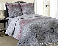 Комплект постельного белья двуспальный МОРЕНГО (нав. 70*70)