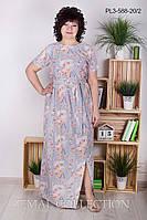 Платье большого размера Макси ПЛ3-588 р.52-58, фото 1