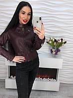 Женская шикарная кожаная куртка , фото 1