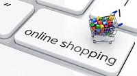 Безопасные покупки в интернет-магазине!!!!
