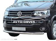 Защитная дуга одинарная VW Transporter T5+