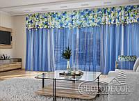 """3D - Фото Шторы и тюль """"Голубые ламбрекены"""" 2,5м*5,9м (карниз 4,9м)"""