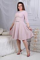 Женское платье с юбкой солнце большого размера