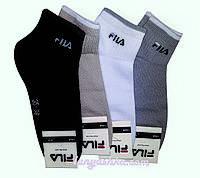 """Короткие женские носки """"Fila"""""""