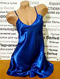 Атласный пеньюар-ночнушка синий АТ-1042, фото 2