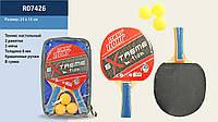 Теннис настольный R07426  (30шт) 2 ракетки + 3 мячика,7 мм, в чехле 25*15 см (T0115)