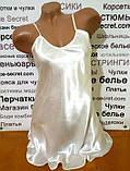 Атласный пеньюар-ночнушка белый АТ-1043, фото 2