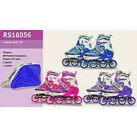 Ролики RS16056 р. M 31-34, метал. рама,колеса PU,1свет, 3 цвета