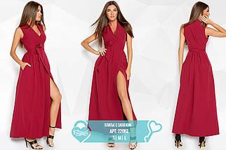 Платье с запáхом, фото 3