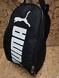 Сумка для обуви найк nike для через плечо спорт спортивные, фото 2