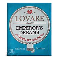Чай Lovare Мечта Императора 50 пак. HoReCa