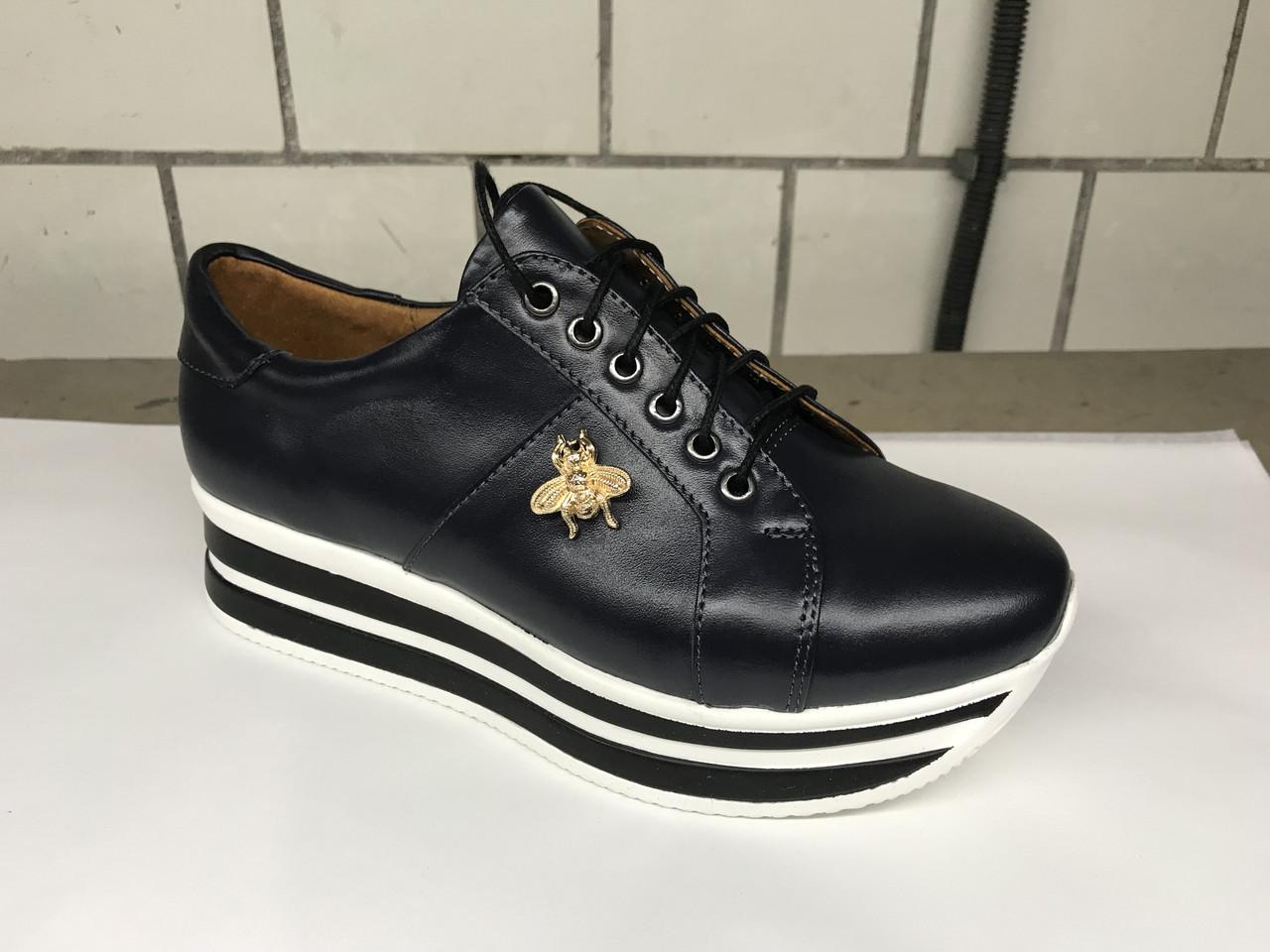 Кожаные кроссовки на танкетке. Украинский бренд. Опт и розница - Интернет  магазин