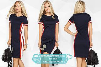 Оригинальное спортивное платье, фото 3