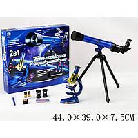 Микроскоп с телескопом C2109 2в1, батар., с аксесс., в кор. 44*39*7,5 см