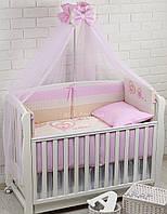 Комплект постельного белья для детской кроватки от ТМ «ASIK» с вышивкой «Три сердца» розового цвета.