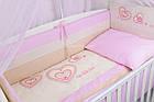 Комплект постельного белья Asik с вышивкой Три сердца розового цвета 7 предметов (88-04), фото 2