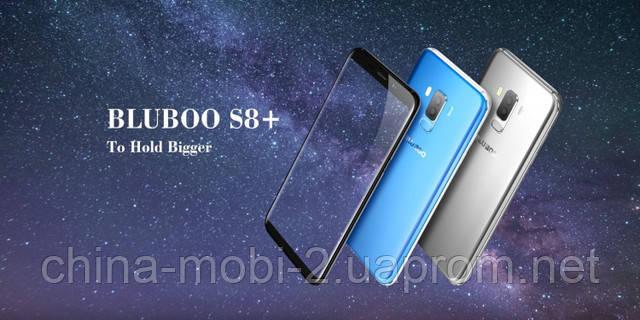 смартфон Bluboo S8+ купить лучшая цена