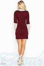 Нарядное короткое платье, фото 2