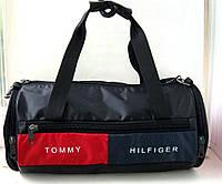 Спортивная сумка бочонок, цилиндрической формы.Tommy Hilfiger черная  с отделом под обувь