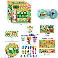 Герои Мими Мишки 21711 герой в шаре, в коробке 10*10*10 см