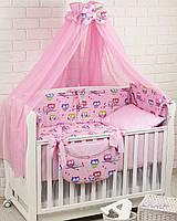 """Набор постели в кроватку 8 эл-в """"Цветные совы и горошек на розовом фоне"""", №243."""