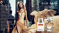 Духи FM 352  Elie Saab  Le Parfum modmiks.com.ua
