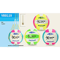 Мяч волейбол VB0119 3 цвета