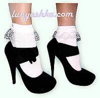 Женские белые носочки с хлопковым кружевом для бальных танцев.