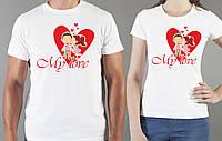 Парные футболки с коротким и длинным рукавом