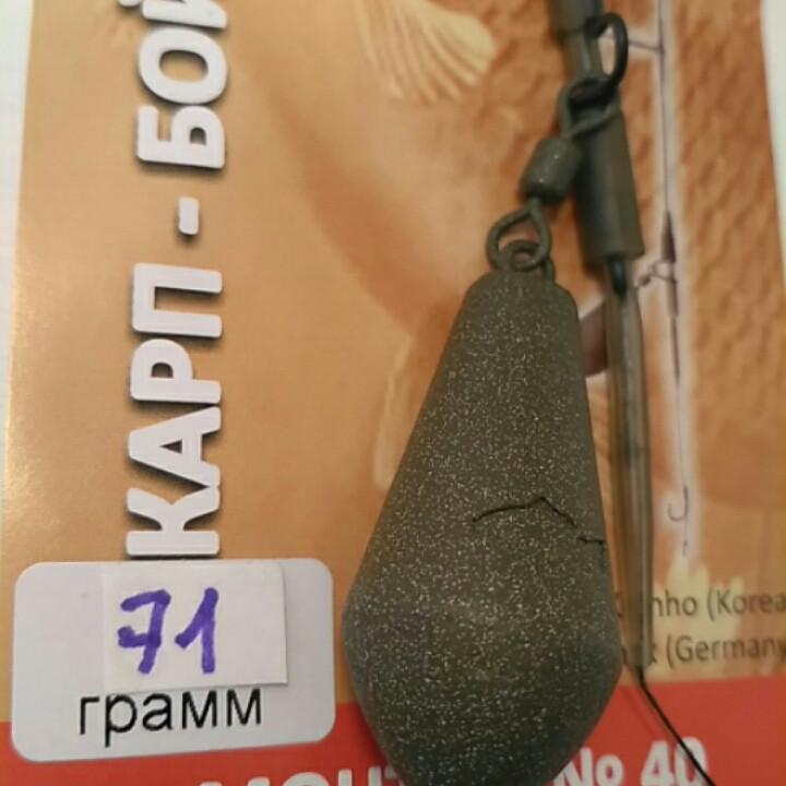 Карповый монтаж#40 безопасная клипса вес 71 грамм