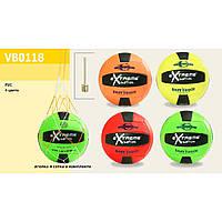 Мяч волейбол VB0118 4 цвета