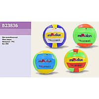 Мяч волейбольный B23836 PVC 280 грамм, микс видов