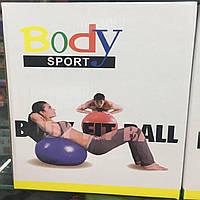 Мяч резин. для фитнеса YW18095 в кор. 95 см