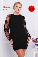 Платье с красивыми рукавами с 48 по 62 размер 2цвета