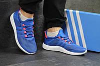 Кроссовки мужские  ярко синие  Adidas Bounce  4631