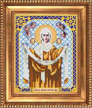 """Схема для вышивки бисером """"Богородица Покрова"""" И-5018"""